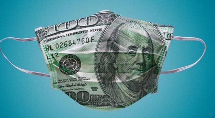 يجري فرض حجر صحي على الأوراق النقدية المتداولة في أوروبا
