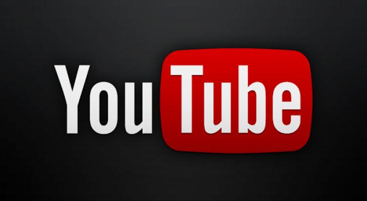 يوتيوب - ارشيفية