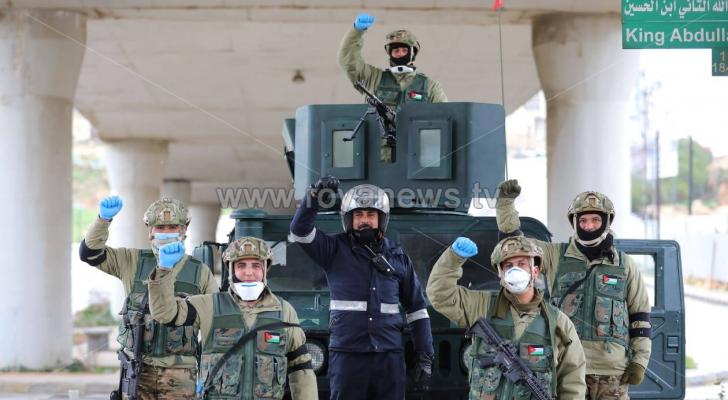 نشامى الجيش والأمن العام