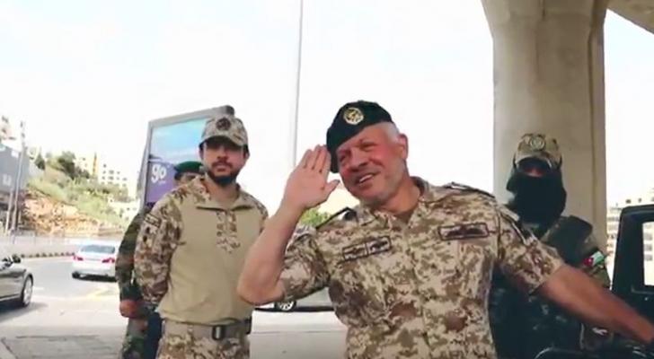 الملك يحيي نشامى الجيش والأجهزة الأمنية في الميدان ويثمن جهودهم