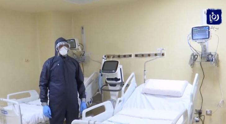 من مستشفى الامير حمزة