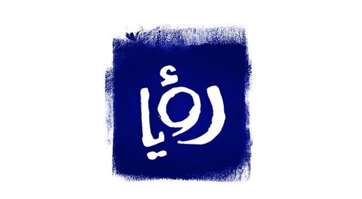 شعار رؤيا الاخباري