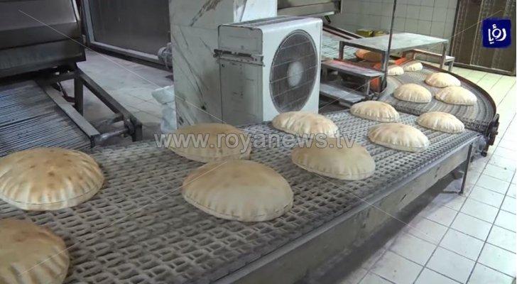 مخبز - ارشيفية