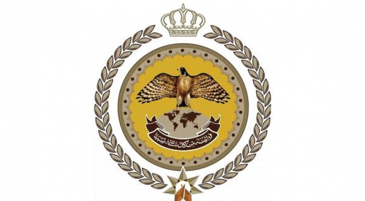 شعار المركز الوطني لإدارة الازمات