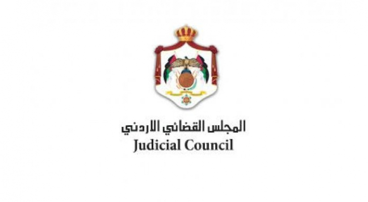 المجلس القضائي يتبرع ب ١٠٠ الف دينار دعما لوزارة الصحة