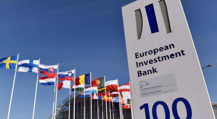 بنك الإستثمار الأوروبي
