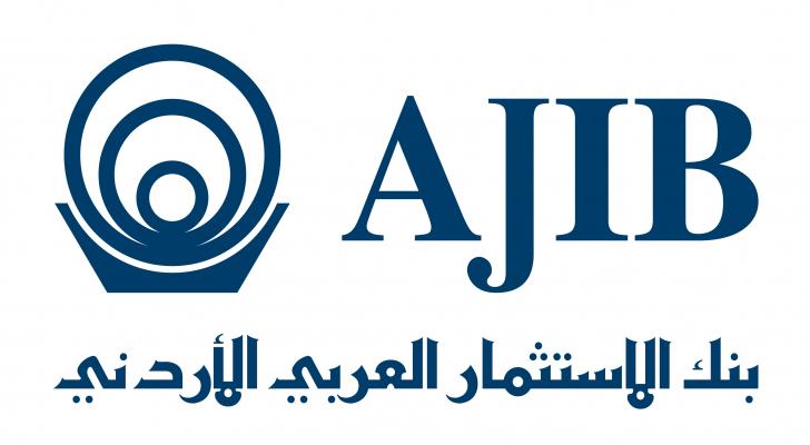 """بنك الاستثمار العربي الأردني يتبرع بـ 30 ألف دينار لحملة """"يوميتهم علينا"""""""