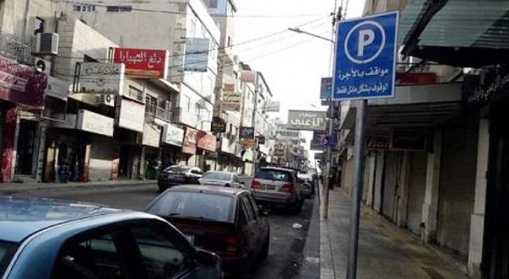 سوق اربد
