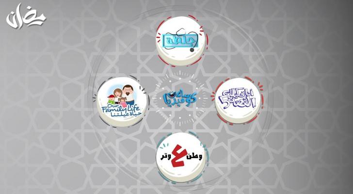 برامج ساعة كوميديا في رمضان على رؤيا