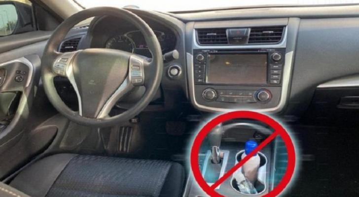 قد يؤدي إلى انفجار العبوة واشتعالها في السيارة