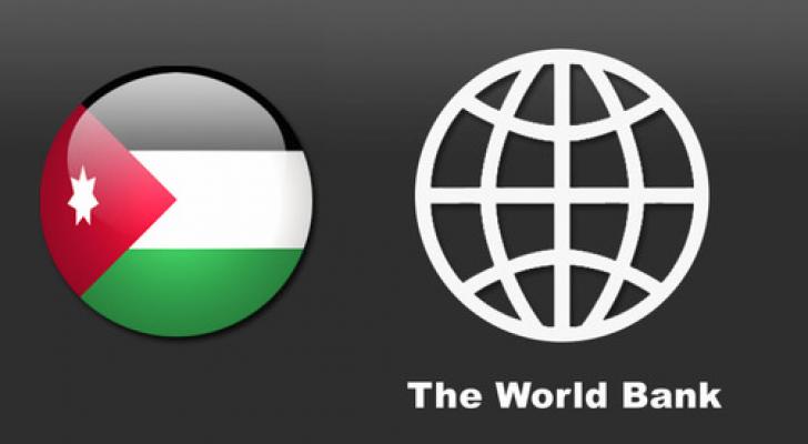 البنك الدولي والاردن