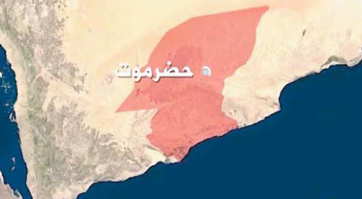 اليمن يواجه خطر التفكك بعد ثلاثين عاما على الوحدة