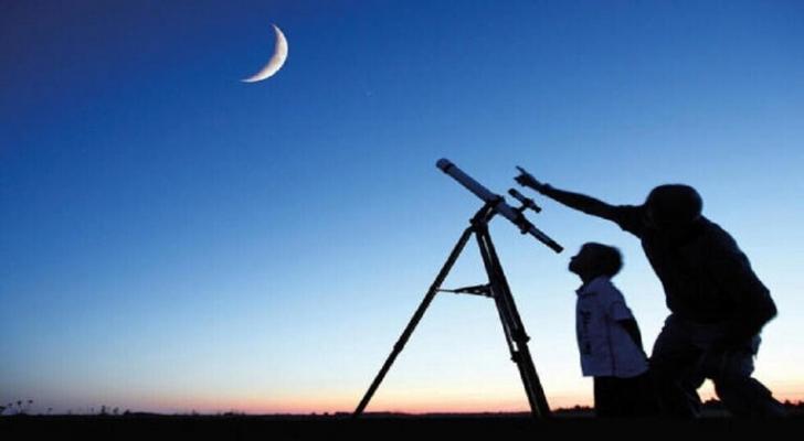 معهد البحوث الفلكية في مصر يحدد أول أيام عيد الفطر