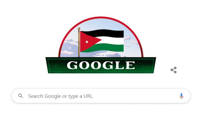 """""""جوجل"""" يحتفل بعيد استقلال الأردن الـ 74"""
