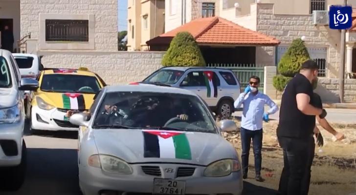 احتفالات بمناسبة عيد استقلال الأردن الرابع والسبعين في المفرق