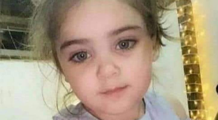 صورة متداولة للطفلة المقدسية الغريقة