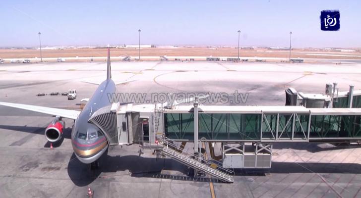 مطار الملكة علياء الدولي - ارشيفية