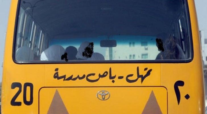 الحكومة: حملة تفتيشية واسعة ومكثفة على المدارس الخاصة