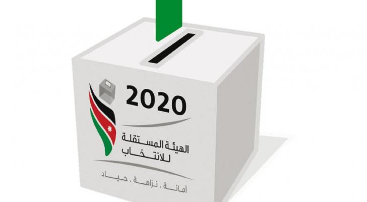 الهيئة تقول إنها اتخذت الاجراءات الوقائية اذا ما تقرر إجراء الانتخابات