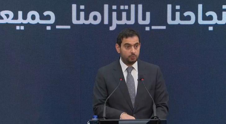 وزير الصناعة والتجارة والتموين طارق الحموري