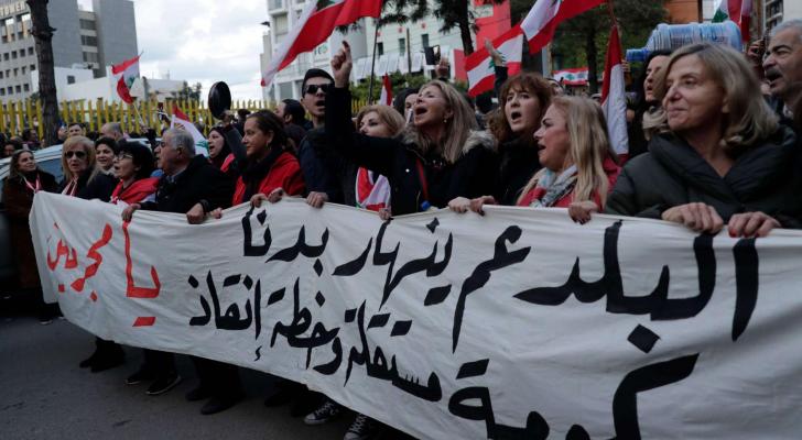 تظاهرات لبنان - ارشيفية