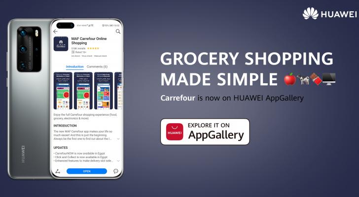 نسخة محدثة لتطبيق MAF Carrefour متوفرة الآن على متجر Huawei AppGallery