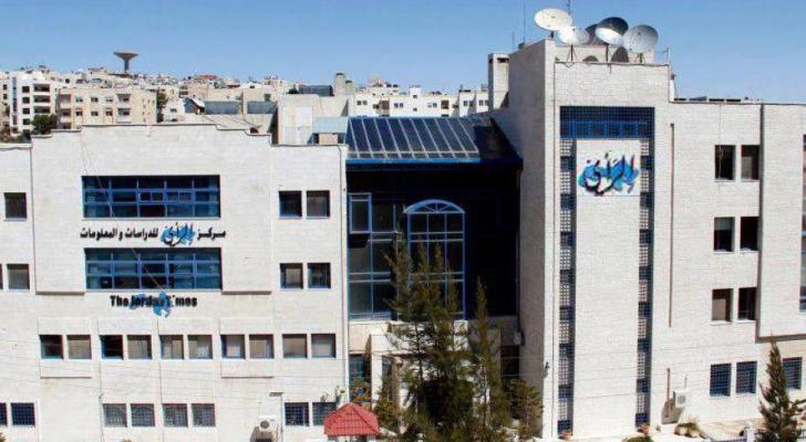 مبنى صحيفة الرأي