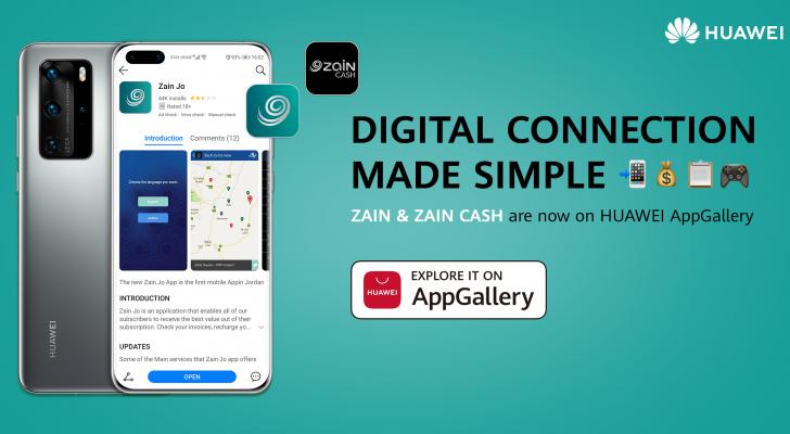 """تجربة متميزة مع تطبيقي """"Zain Jo"""" و""""Zain Cash"""" عبر منصة Huawei AppGallery"""