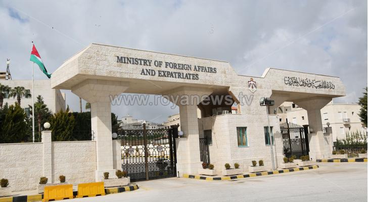 وزارة الخارجية وشؤون المغتربين