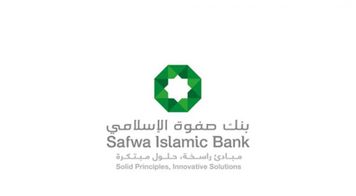 بنك صفوة الإسلامي يطلق برنامج الولاء لمتعامليه على البطاقات المرابحة الإلكترونية