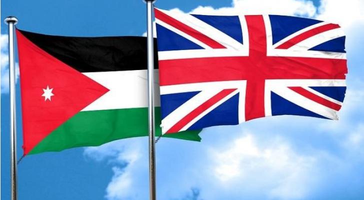 علما الأردن وبريطانيا