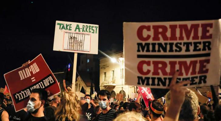 تظاهرة جديدة ضد نتانياهو في القدس