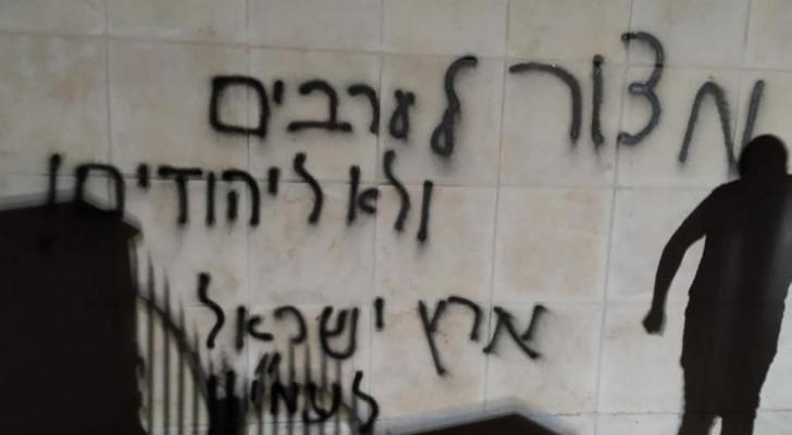 مستوطنون يحرقون مسجدا ويخطون شعارات عنصرية على جدرانه في البيرة