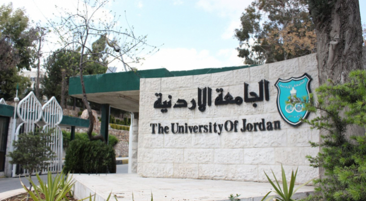 """كيف سيكون شكل العام الجامعي الجديد في الأردن.. """"تعليم مباشر أم أونلاين""""؟    رؤيا الإخباري"""