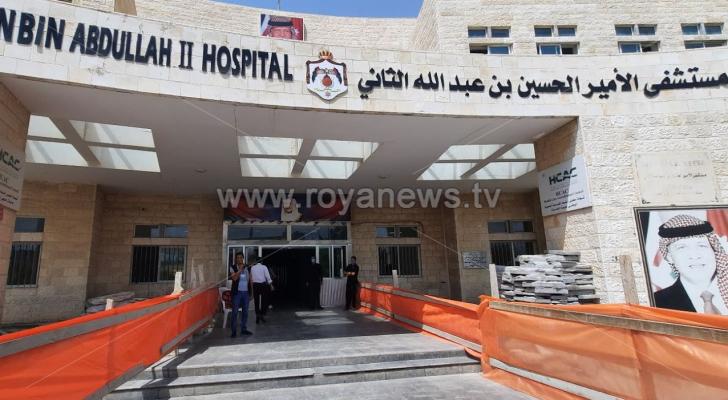العديد من الحالات دخلت مستشفى الأمير الحسين بن عبدالله الثاني