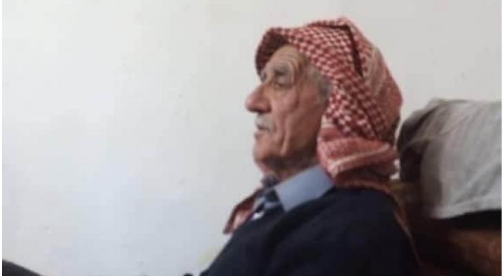 """الرجل المسن """"علي محمد علي حسينات"""""""