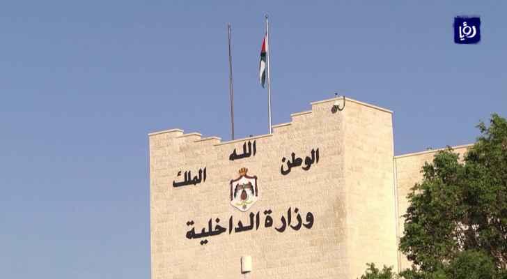 رؤيا الإخباري   مصدر مسؤول في وزارة الداخلية يستغرب تصريحات نقيب الاطباء