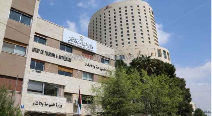 رؤيا الإخباري    السياحة  للأردنيين: تحققوا من مكاتب وشركات السياحة قبل السفر