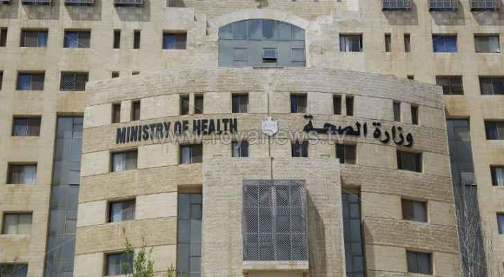 رؤيا الإخباري   وزارة الصحة لكوادرها: توجهوا للبنوك لاستلام حوافزكم
