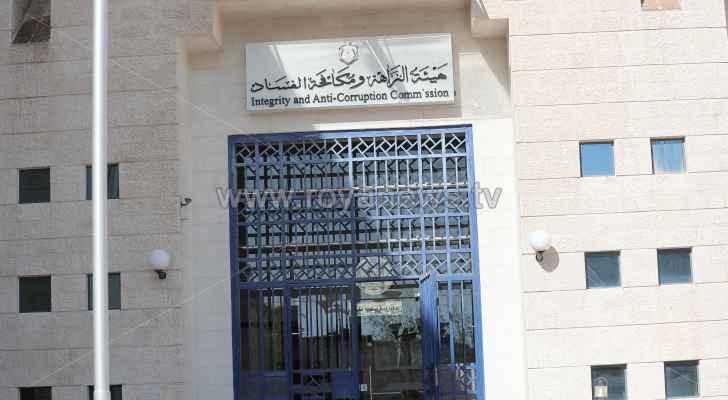 رؤيا الإخباري   الأردن يعرض خبراته بمجال مكافحة الفساد على العرب في تونس