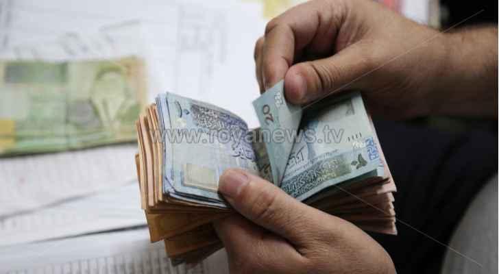 مهم من الضمان الاجتماعي حول تحويل الرواتب التقاعدية للوكلاء