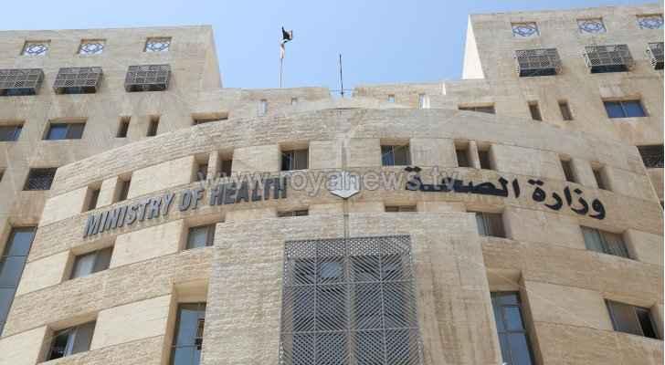 بيان من وزارة الصحة حول حادثة وفاة الطفلة لين في البشير