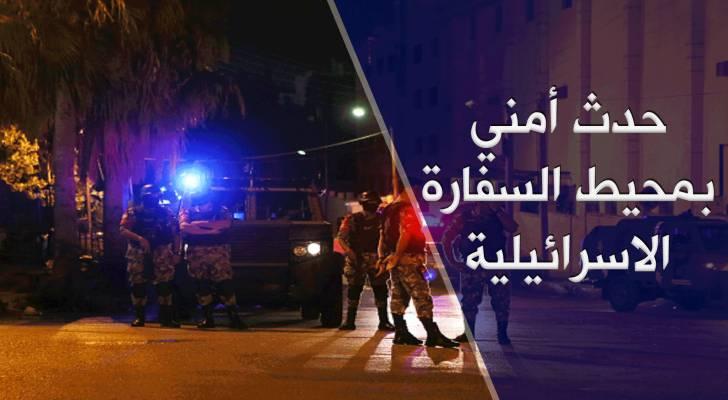 حدث أمني بمحيط السفارة الإسرائيلية في عمان