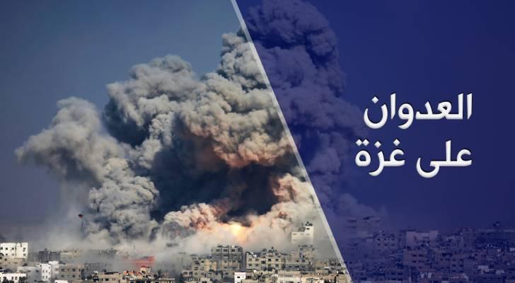 العدوان على قطاع غزة