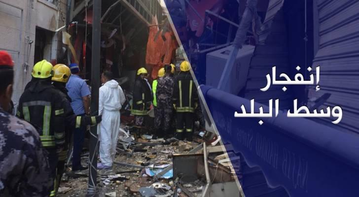 انفجار اثر تسرب غاز في منطقة وسط البلد بالعاصمة عمان