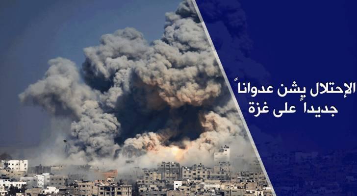 الاحتلال يشن عدواناً جديداً على غزة