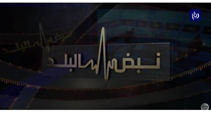 قيس زيادين وحيا القرالة - خطاب العرش وانتخابات المكتب الدائم - نبض البلد