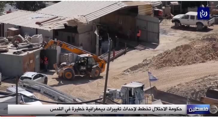 حكومة الاحتلال تخطط لإحداث تغييرات ديمغرافية خطيرة في القدس