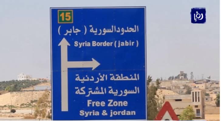 افتتاح معبر جابر نصيب بين الأردن وسوريا رسميا غدا