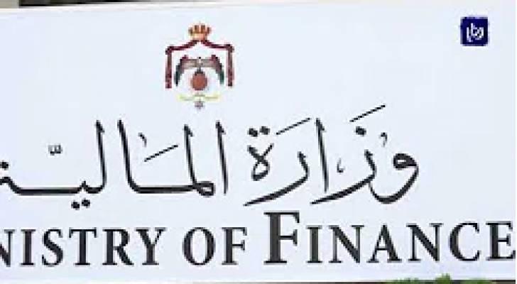 ارتفاع إجمالي الدين العام للأردن 4% لنهاية شهر ايلول من العام الحالي